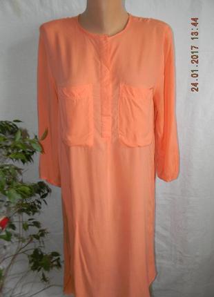 Персиковое платье- рубашка от h&m