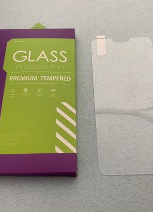 LG V40 / LG V30 / LG V20 / LG V10 стекло защитное PREMIUM 0.33...