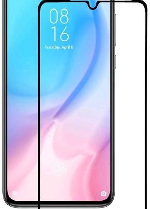 Защитные стекла Samsung A71 A51 Note 10Lite, P SmartZ P40Pro P30