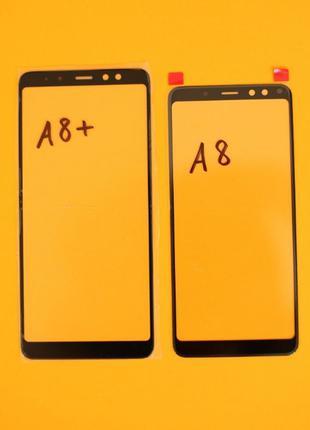 Samsung Galaxy A8 A8+ / A6 A6+ 2018 стекло экрана дисплея a8 a...