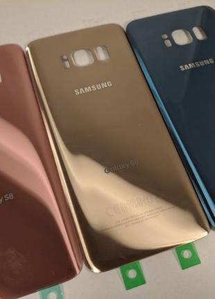 Samsung Galaxy S8 / S8+ задняя крышка G950 G955 s8 s8+ стекло ...