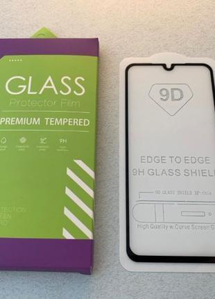 Xiaomi Mi 9 SE стекло защитное 9D ПОЛНОЕ PRO+ 9se 9 9t скло 5d...