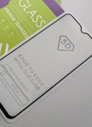 Samsung Galaxy a70 a50 a40 a30 a20 a10 стекло защитное 5D ПОЛН...