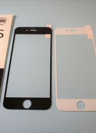Apple iPhone 6 / iPhone 6s / iPhone 6+ стекло защитное ПОЛНОЕ ...