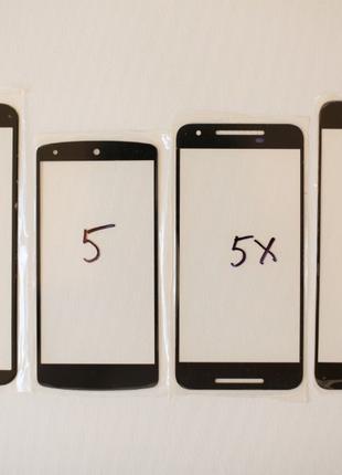Стекло дисплея Nexus 5X / Nexus 6 / Nexus 6p / LG Nexus 5 экра...
