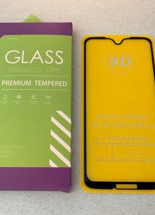 Motorola Moto G7 G7+ G6 G6+ e5+ стекло защитное ПОЛНОЕ 9D PRO+...