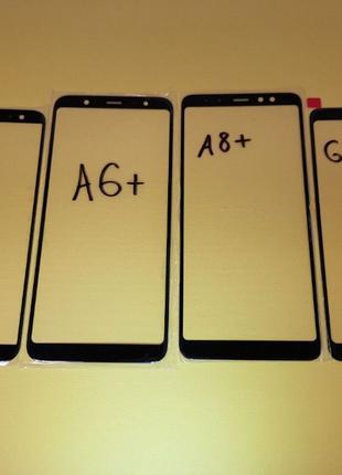 Samsung Galaxy A6 A6+ / A8 A8+ A7 A9 стекло экрана дисплея a9 ...