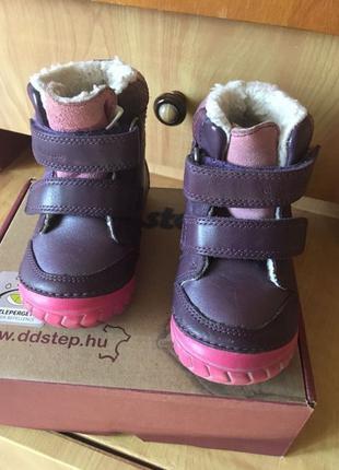 Зимние детские кожаные ботинки D.D.Step 21 размер