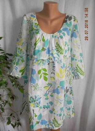 Платье с принтом лен boden