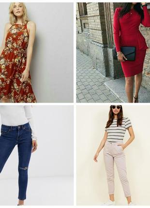 Футболки, платья, пиджаки,куртки, майки,джинсы, штаны..