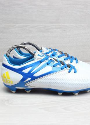 Футбольные бутсы adidas messi оригинал, размер 39 - 40