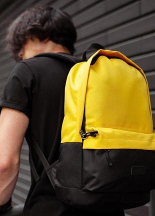 Рюкзак городской south classic black yellow