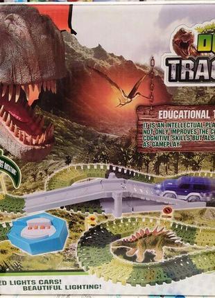 авто меджик Трек Динозавр