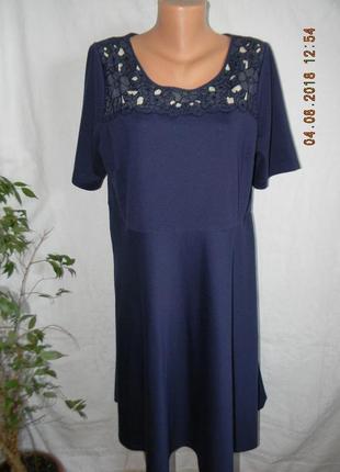 Платье с кружевом большого размера