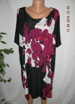 Платье с принтом очень большого размера