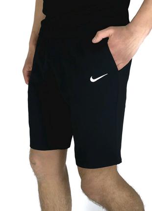 Шорты Nike черные