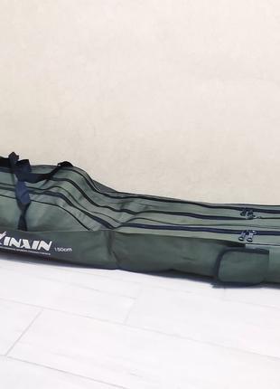 Чехол сумка для удилищ 150 см 3 секции
