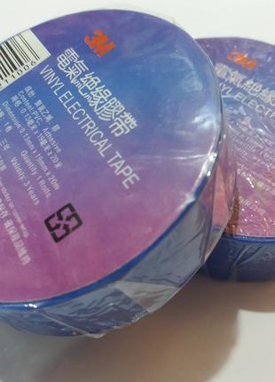 Изолента 3M ПВХ 0,13мм х 19мм х 18м синий