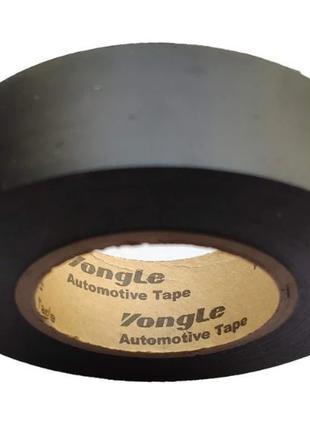 Изолента Авто YONGLE Automotive черная 30м