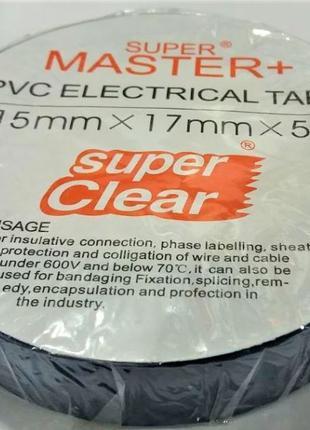 Изолента Super Master+ 0.15мм x 17мм x 50м