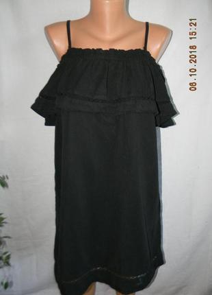 Новое платье с открытыми плечами