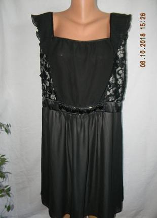 Нарядное платье очень  большого размера