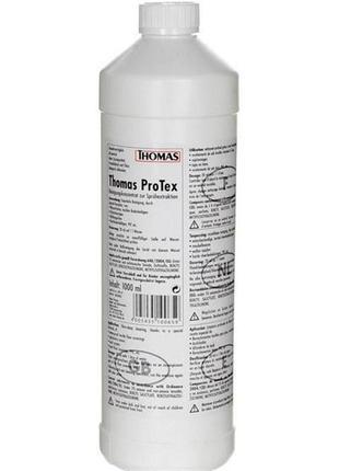 Моющий концентрат для ковровых покрытий Thomas ProTex