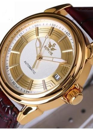 Часы мужские наручные механические