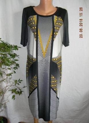 Новое платье большого размера