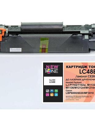 Картридж NewTone (C285E/LC48E) HP LJ P1102/M1132/M1212 Black (ана