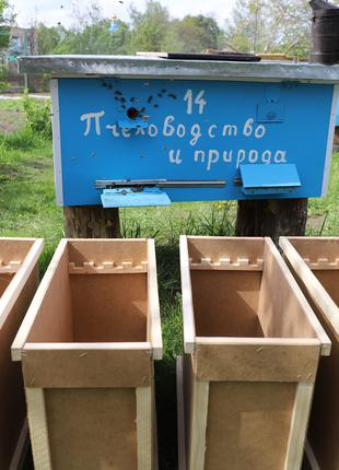 "Пчелопакеты ""Пчеловодство и Природа"""