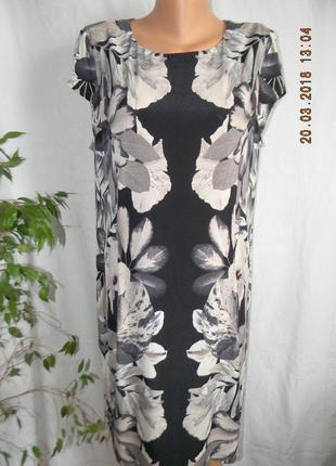 Платье с принтом прямого кроя wallis