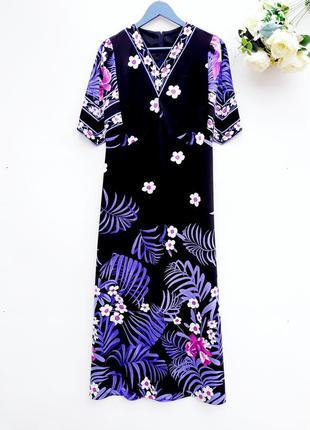 Красивое платье в пол платье макси летнее платье с цветами