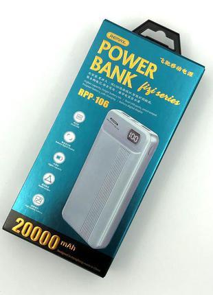 Power Bank REMAX Proda RPP-106 Fizi Series (20000mAh/2A/2USB)