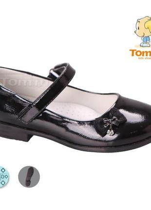 Лаковые туфли для девочки супинатор кожаная стелька туфлі для ...