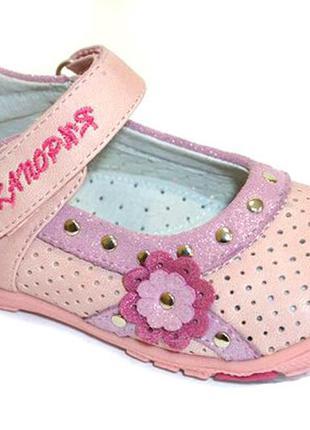 Туфли для девочки несбиваемый носок и пятка туфлі для дівчинки...