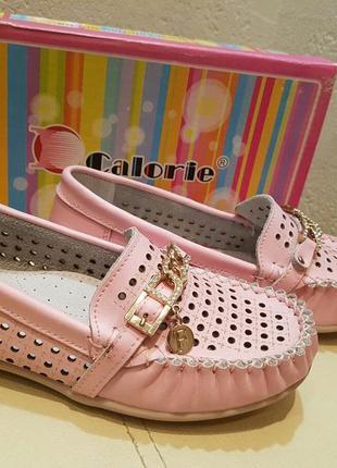 Кожаные мокасины туфли для девочки шкіряні туфлі для дівчинки ...