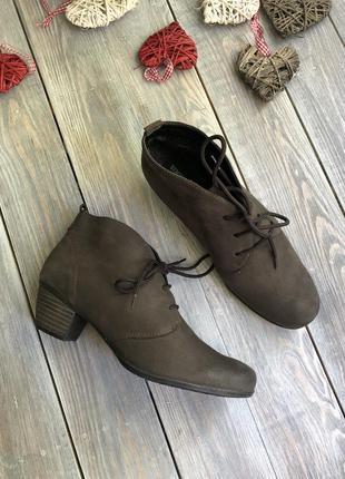 Remonte кожаные ботильоны на утеплителе ботинки на каблучке