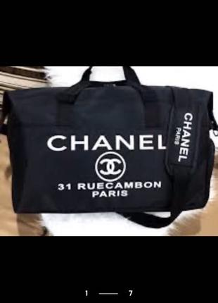 Сумка дорожная с отделением для обуви Шанель Chanel