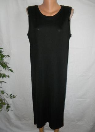 Новое длинное платье прямого кроя