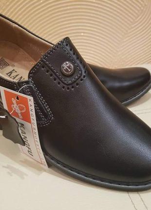 Кожаные классические туфли для мальчика шкіряні туфлі р.31-36 ...