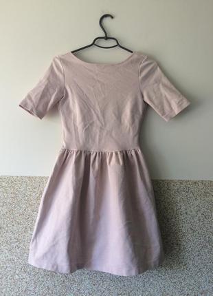 Пудровое платье zara