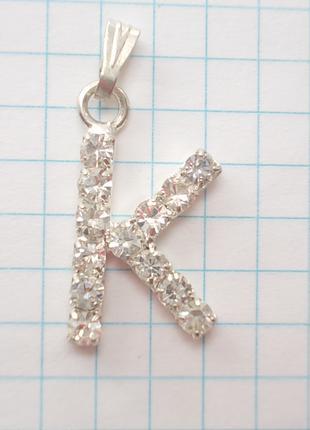 №315.1 Подвеска кулон в белом металле с камнями K ручная работа