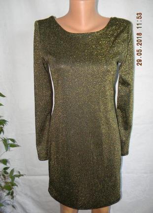 Нарядное блестящее платье atmosphere