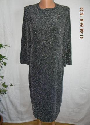 Нарядное блестящее платье большого размера