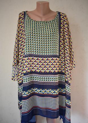 Пляжное платье большого размера