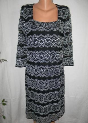 Нарядное кружевное платье большого размера roman