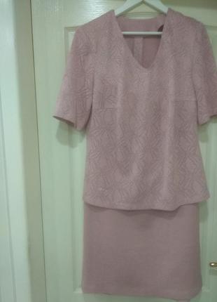 Женский пудровый костюм с юбкой  🌸🌸🌸летний , размер 50-52