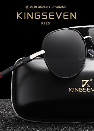 Мужские солнцезащитные очки KINGSEVEN Italy поляризованные купить