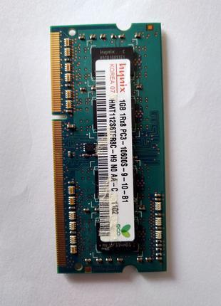 Оперативная память для ноутбука 1 gb